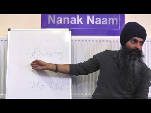 Japji Sahib 1 - Sochai Soch Na Hoveyi - Meaning & Translation