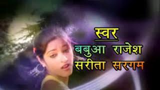 Download Hindi Video Songs - Chadhal Jawani Ba Luta Jaibu A Rani Tital / Super Hit Hot Bhojpuri Song Video