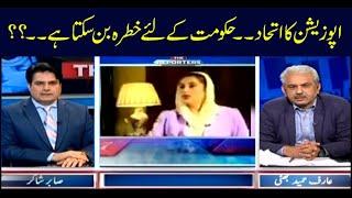 The Reporters | Sabir Shakir | ARYNews | 15 January 2019