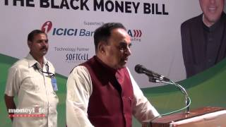The Black Money Bill - Dr Subramanian Swamy