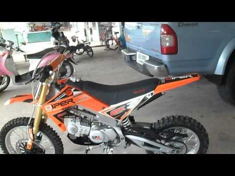 ขายวิบาก สีส้ม 140cc