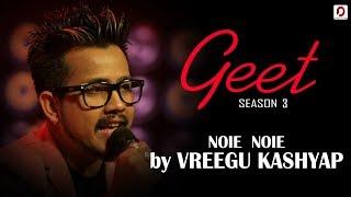 Noie Noie - Vreegu Kashyap   Geet (Season 3)   Pratidin Time   Dhwani Records