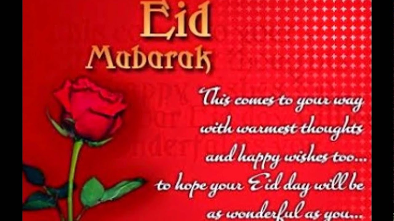 Download Girlfriend Eid Al-Fitr Greeting - maxresdefault  2018_38533 .jpg