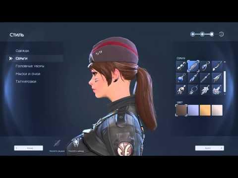 Skyforge редактор персонажа и смотр гг в игре.