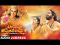 Om Namo Venkatesaya Jukebox Nagarjuna Anushka Shetty M M Keeravani Telugu Songs 2017 mp3