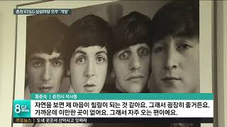 상상마당 춘천 대표 문화예술 공간 39자리매김39