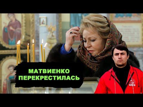 Единороссы в шоке. Участвую в выборах в Совет Федерации. Поставил подонков на место!