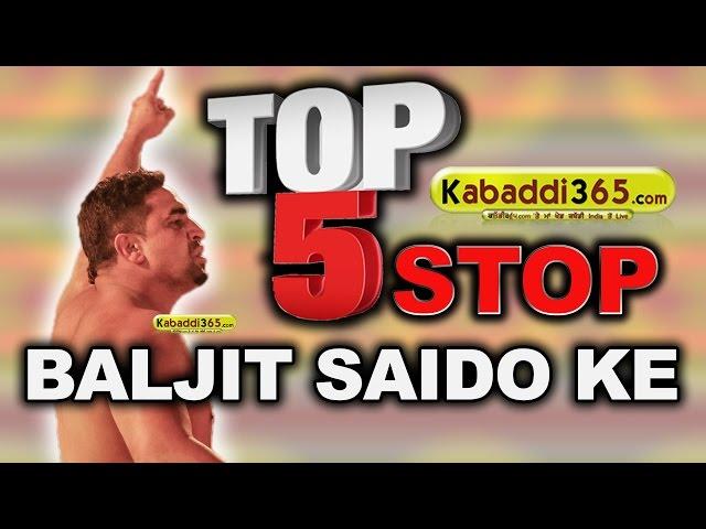Top 5 Stop Baljit SaidoKe at Kabaddi Tournaments