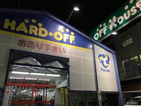 Retro Game Shopper Japan - Hard Off - Tsushima Store - Aichi Prefecture - ハードオフ 津島店 愛知県