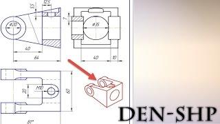 Компас 3D уроки - смена цвета линии определенного элемента чертежа