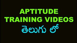 Aptitude training videos||Square root - maths trick Telugu