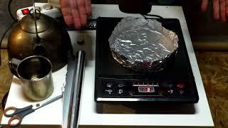 Индукционная плитка греет даже алюминий.  Ответ на комментарии.