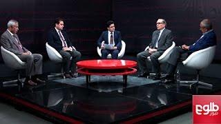 GOFTMAN: Afghanistan & Pakistan Continue Blame Game
