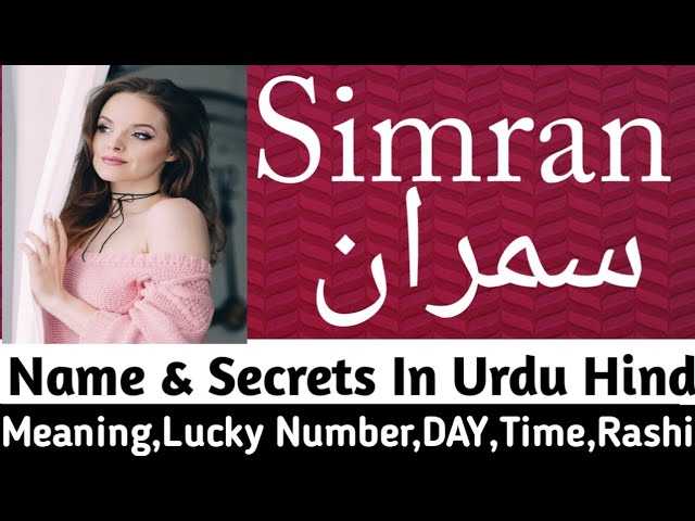 35++ Simran bengali meaning info