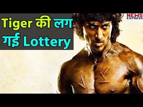 Baaghi 2 के बाद Tiger की लगी Lottery, इस Action Film से करेंगे धमाका