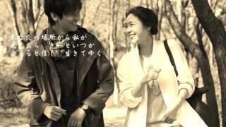 「涙そうそう」は、作詞者の森山良子さんが、若くして亡くなられたご自...