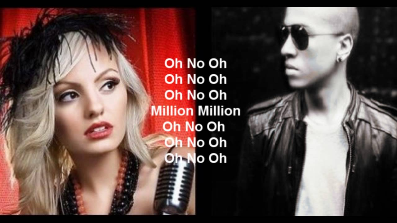 1 Million Lyrics
