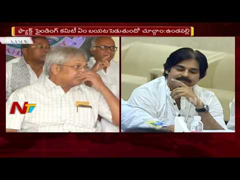 Undavalli Arun Kumar Comments on BJP govt over Bifurcation Issue and AP Special Status || NTV