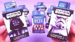 Звёздные войны: Последние джедаи СВИТБОКС ИГРУШКИ Сюрприз Sweet Box/ Unboxing Surprise Toys