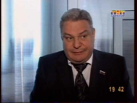 """""""Общественное мнение"""", телеканал ТНТ-Саратов. 21 февраля 2009 г."""