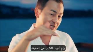 Serdar Ortaç - sulu göz  أغنية تركية رائعة مترجمة للعربية