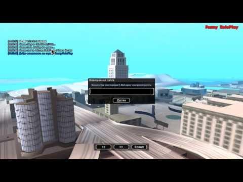 видео: Как сделать себя администратором на своём сервере в sa:mp | Способ 1