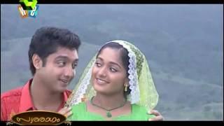 Malayalam Song : Munthiri Chelulla Penne .. From Madhuranombarakattu