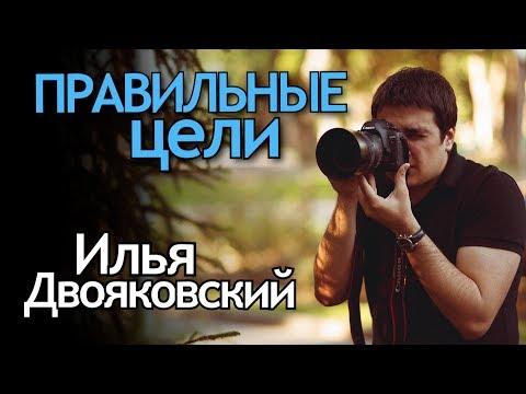 Я - Porshce