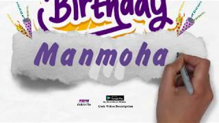 Happy Birthday Manmohan