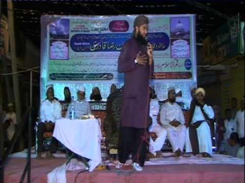 Mohammed Hamare Badi Shaan Wale_By Hafiz Furqan Raza Qadri_In Gulbarga