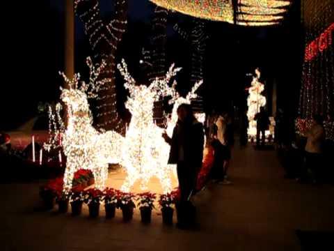 Hanoi Sun City のクリスマスイルミネーション