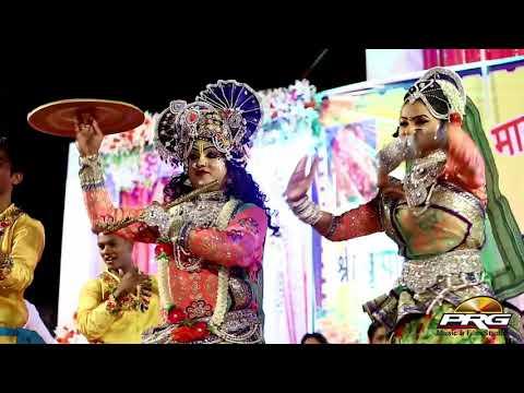 Kabhi Hamari Gali Aao Shyam   Manoj Riya Party Delhi   मनोज रिया एण्ड पार्टी  PRG MUSIC