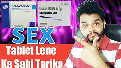 How To Use Viagra Without Side Effects In Hindi | Megalis 20 Dose