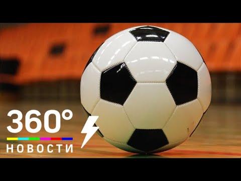 Новый спортивный зал. Репортаж 360