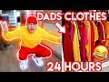 We REPLACED Dads Clothes for 24 HOURS! - PRANK!! *ANGRY* 😡