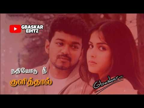 Tamil WhatsApp status lyrics 💟 Kanmoodi thirakkum pothu song ❤️ Awesome line's 💕 GBaskar editz