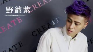 【T-STUDIO束胸】造型變色髮蠟-野爺紫