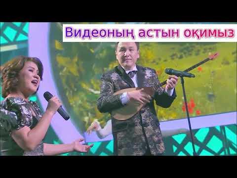 Рамазан Стамғазиев және Ұлту Кабаева - Қайран Қарасазым