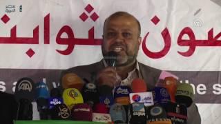 مصر العربية   مسيرة في غزة رفضا لوصف ترامب