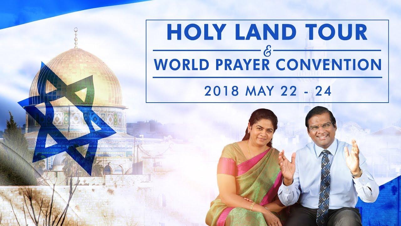 Holy Land Tour Jesus Calls