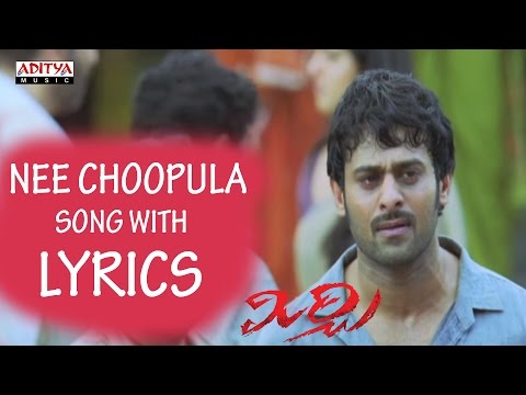 Nee Choopula Full Song with Lyrics - Mirchi Songs - Prabhas, Anushka, DSP
