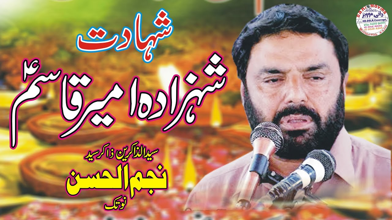 Download Zakir Syed Najam Ul Hassan Notak   Shahadat Shehzada Ameer Qasim as