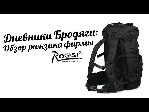 купить Рюкзак Для Туризма 45 Л. С Поясом