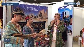 Дни культуры Узбекистана в Японии