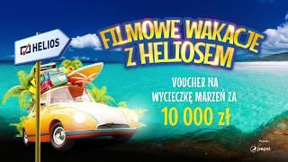 Filmowe wakacje z kinem Helios! - konkurs