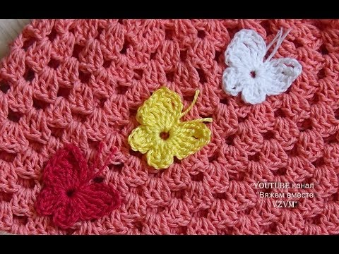 ▶Как связать бабочку крючком  BUTTERFLY Crochet  Урок 147