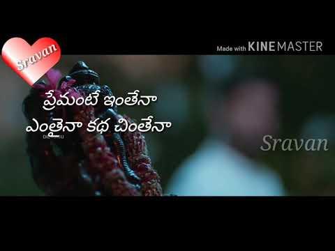 Premante inthena song best whatsapp status