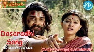 Sri Ramadasu Movie Songs - Dasaradhi Song - Nagarjuna - Sneha - MM Keeravani