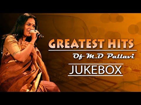 Greatest Hits Of M D Pallavi | M D Pallavi Hit Songs | M D Pallavi Hits | Kannada Bhavageethegalu