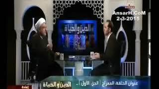 الشيخ محمد كنعان   لماذا عرج بالنبي محمد صلى الله عليه وآله وسلم ؟